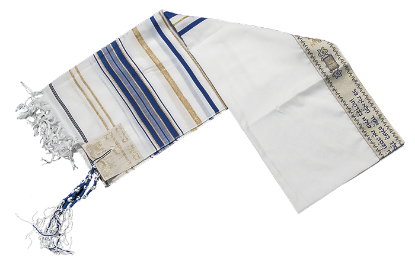 Picture of Messianic Prayer Shawl