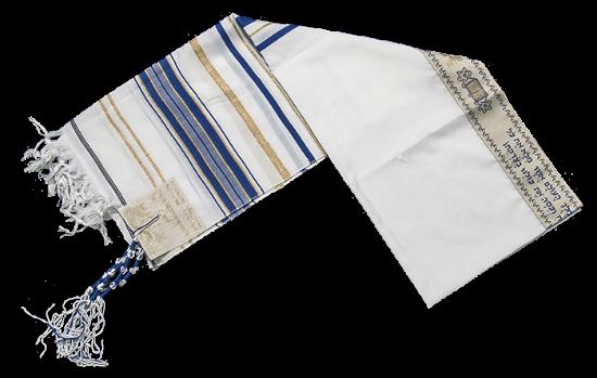Picture of Messianic Prayer Shawl